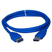 Buy USB Extension Cord